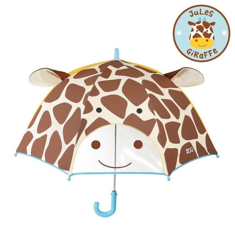 Детский зонтик. жираф. skip hop zoo. уценка! ( нет фигурки на застежке) фото №1