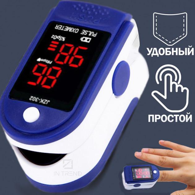 Пульсоксиметр на палец для измерения пульса и сатурации oximeter lk87 фото №1