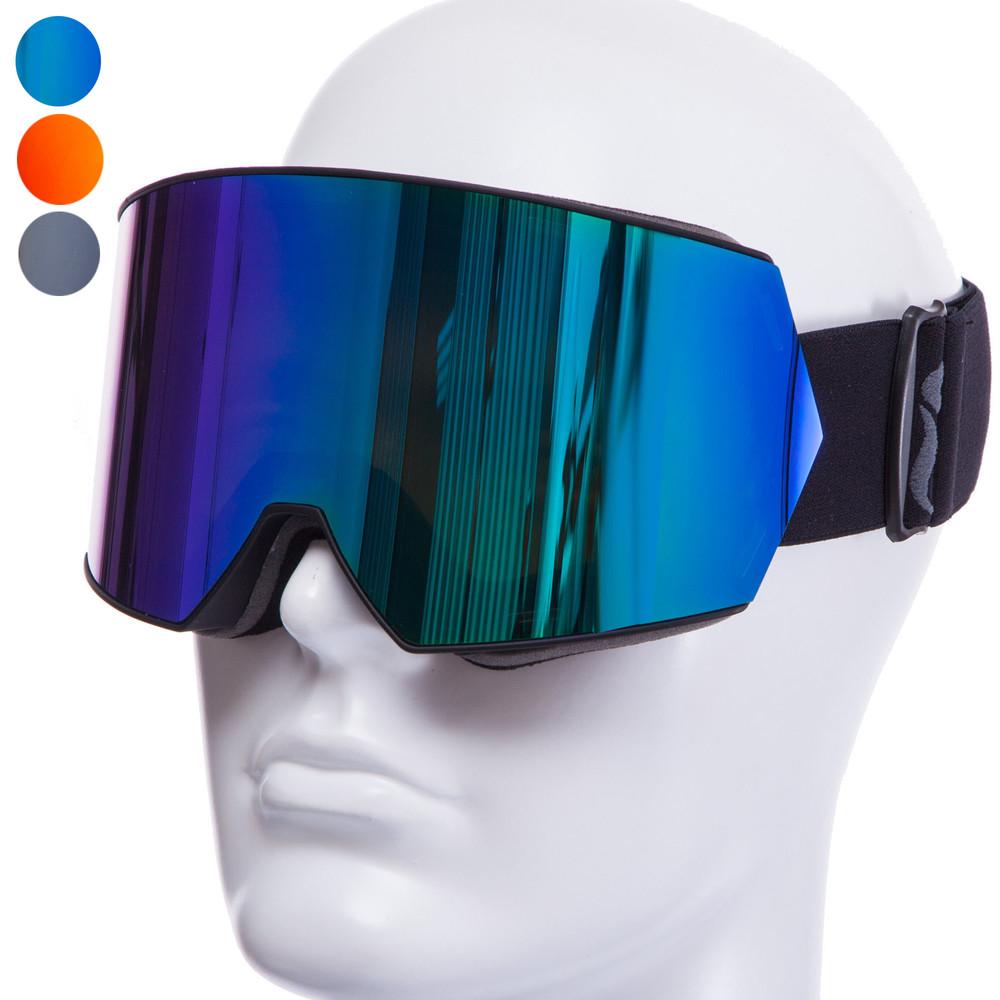 Очки горнолыжные магнитные sposune hx010: двойные линзы, антифог (3 цвета) фото №1
