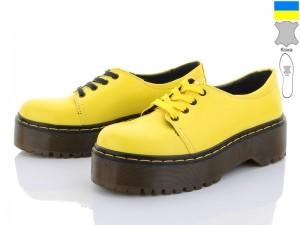 Туфли на платформе натуральная кожа фото №1