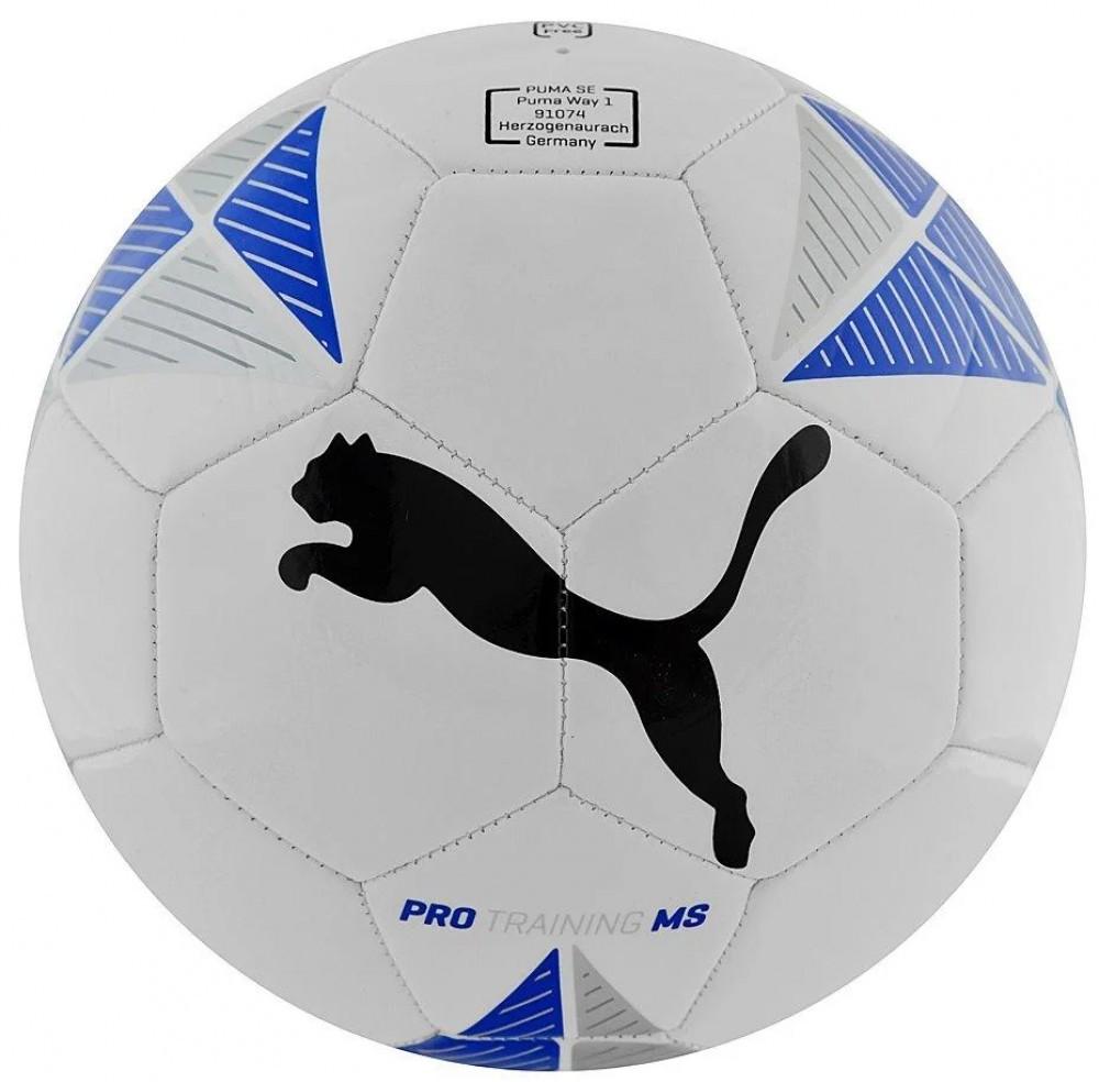 М'яч puma pro training white фото №1