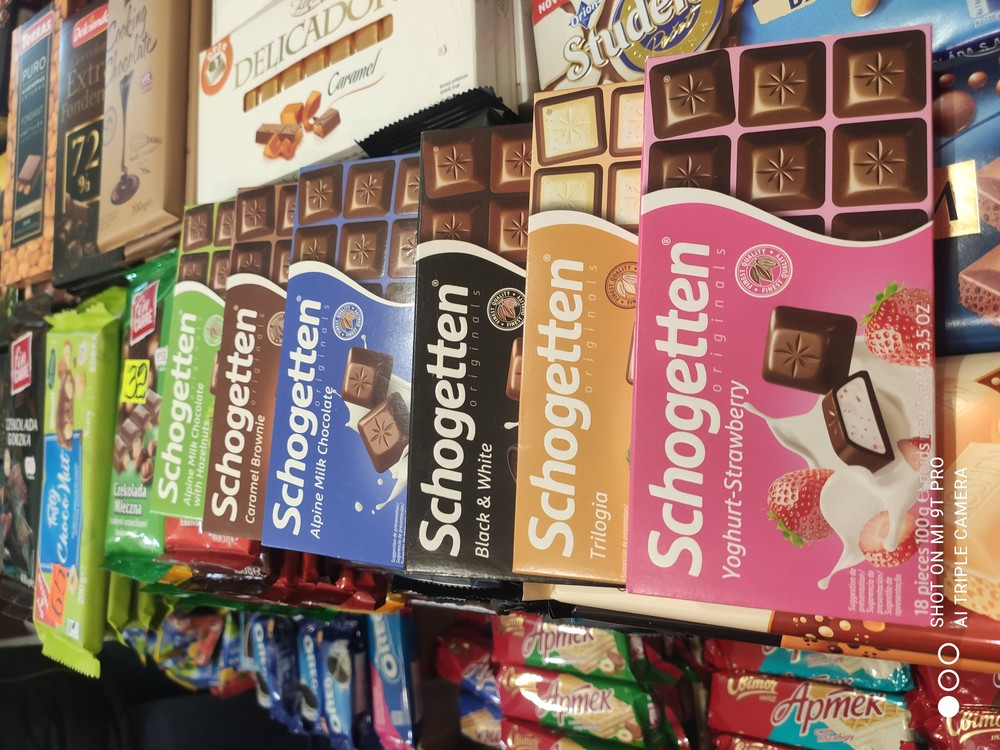 Шоколад шогетен фото №1
