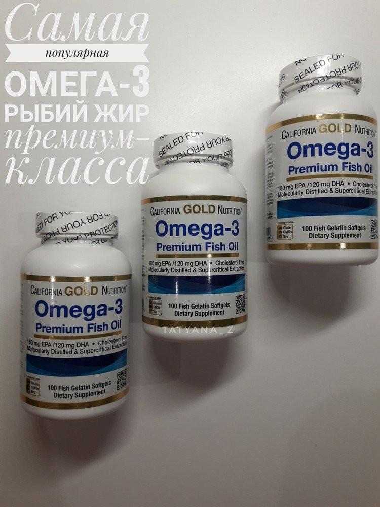 California gold nutrition, омега-3, рыбий жир высшего качества, 100 капсул фото №1