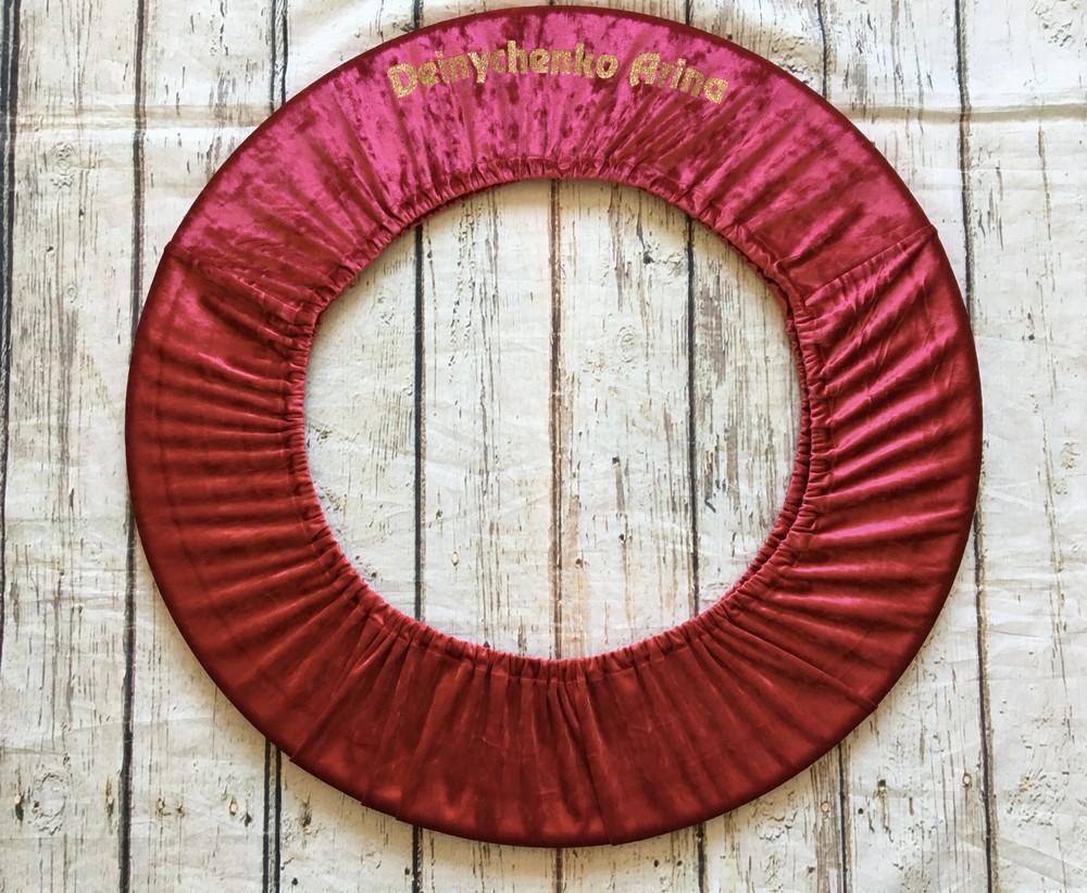 Чехол именной для гимнастического обруча из бархата, чехол для обруча фото №1