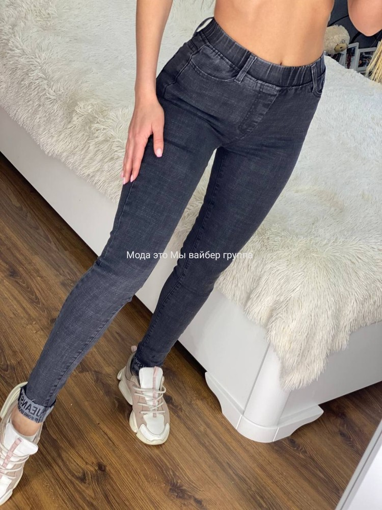 Самые при самые новые модели джинс фото №1