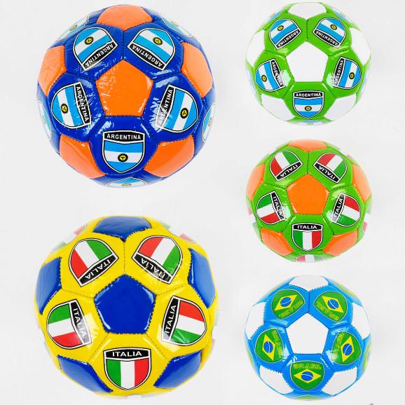 Футбольный мяч. размер 2. в ассортименте. фото №1