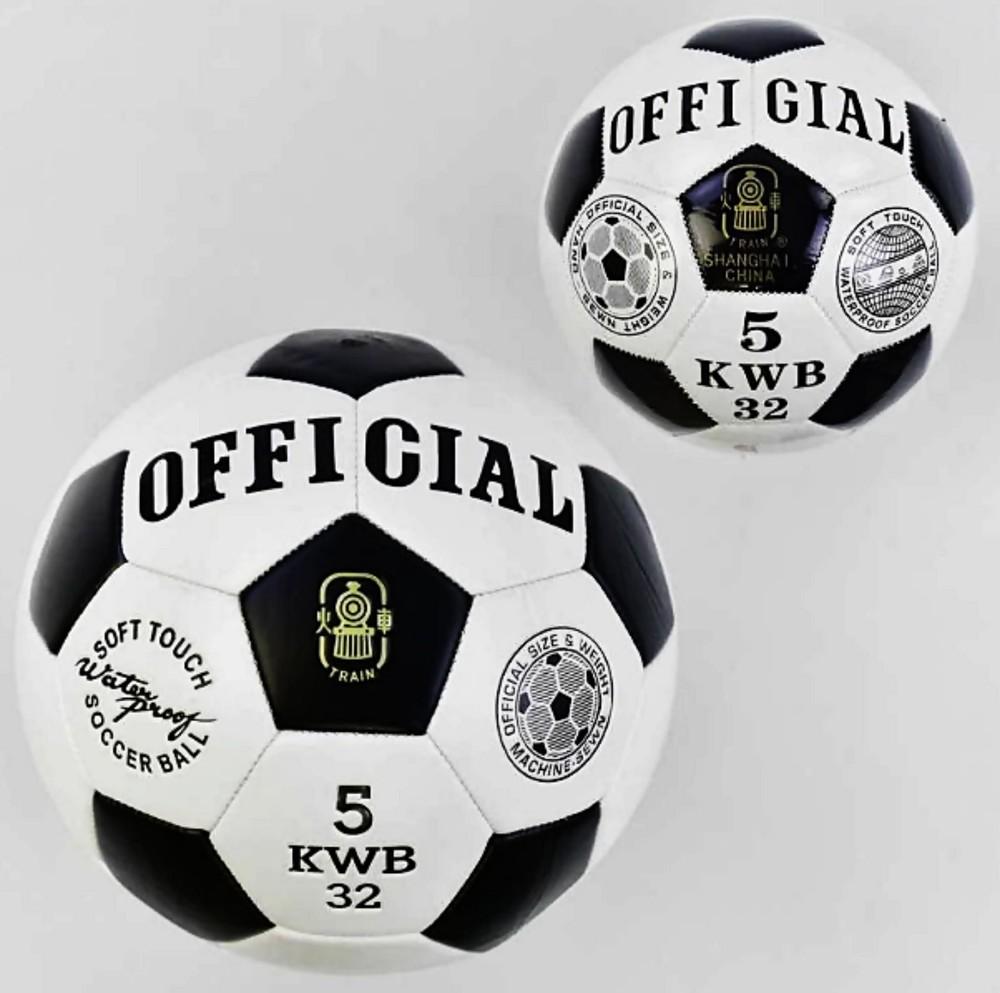 Футбольный мяч official (размер 5) фото №1