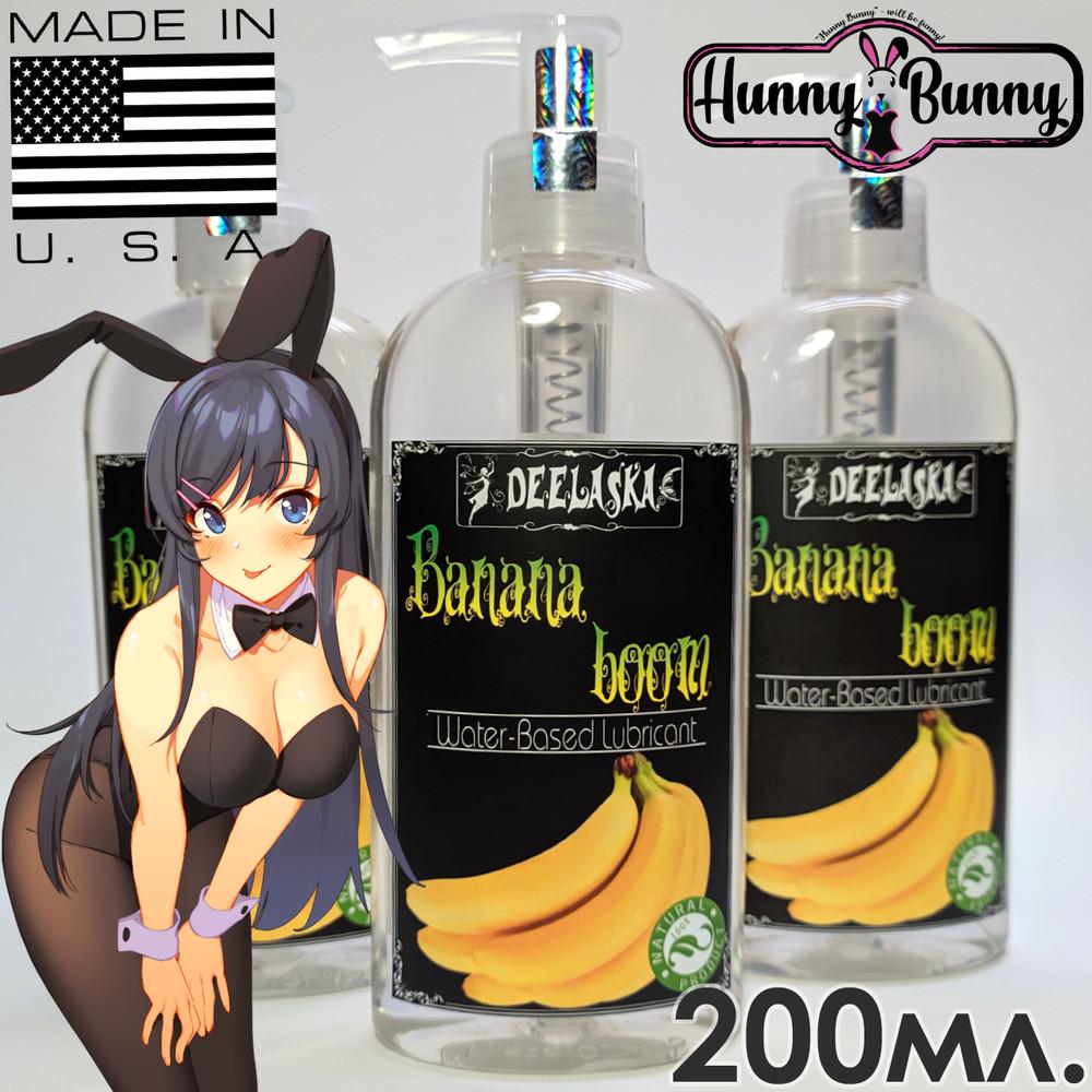 Лубрикант смазка для секса 200 мл. банан фото №1