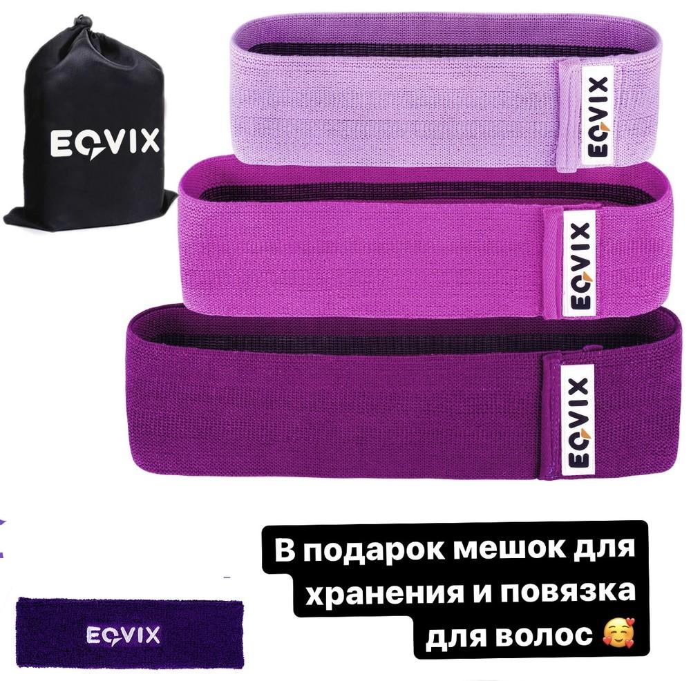 Комплект из 3-х фитнес резинок eqwix фото №1