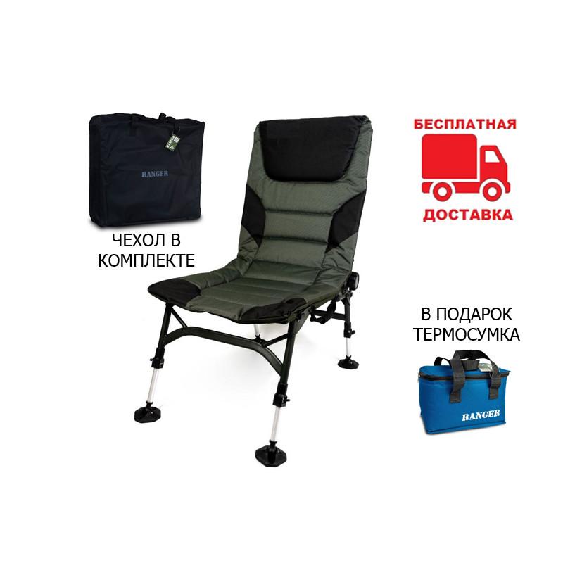 Карповое кресло ranger chester ra-2240 + подарок фото №1
