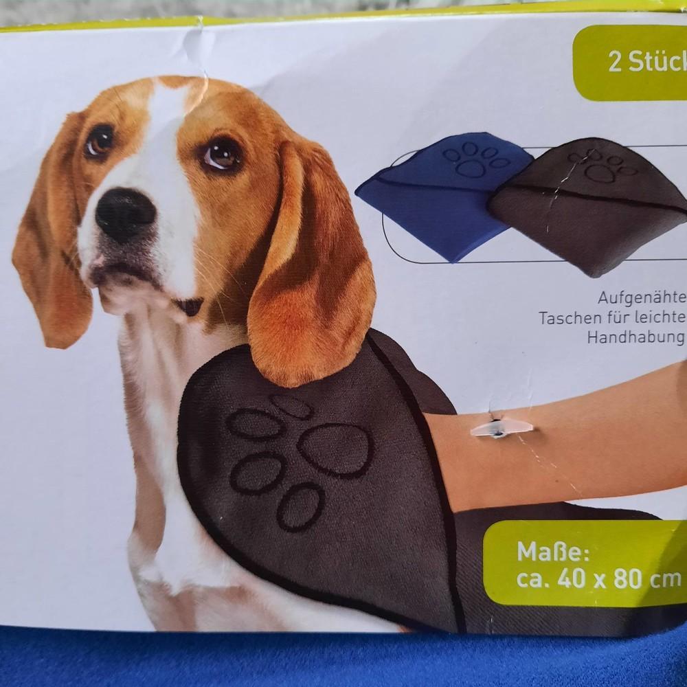 Zoofari набор 2 шт. полотенца для собаки германия! фото №1