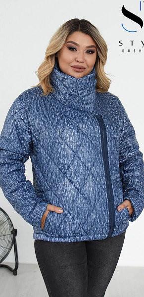 48-50 52-54 56-58 куртка женская стеганая фото №1